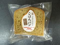 グルテンフリー米粉ブランクッキー プレーン