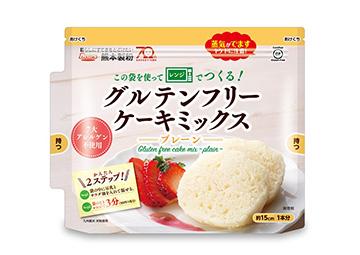 グルテンフリーケーキミックス(プレーン)