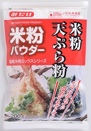 米粉パウダー 米粉天ぷら粉