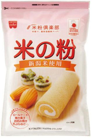 米の粉 280g