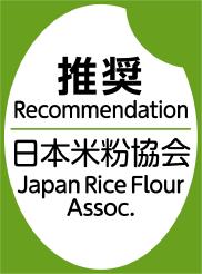 日本米粉協会推奨ロゴマーク