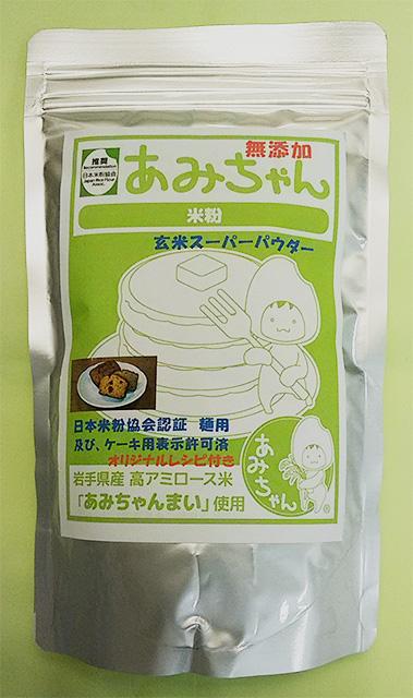 推奨ロゴマークが貼付されたあみちゃん米粉
