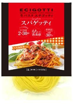 エチゴッティ 米粉入り生パスタ(スパゲッティ)