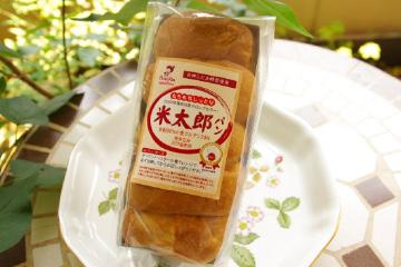 米太郎食パン